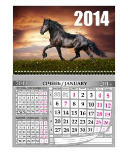kalendar5
