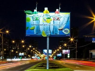 Реклама на дорогах мегаполисов